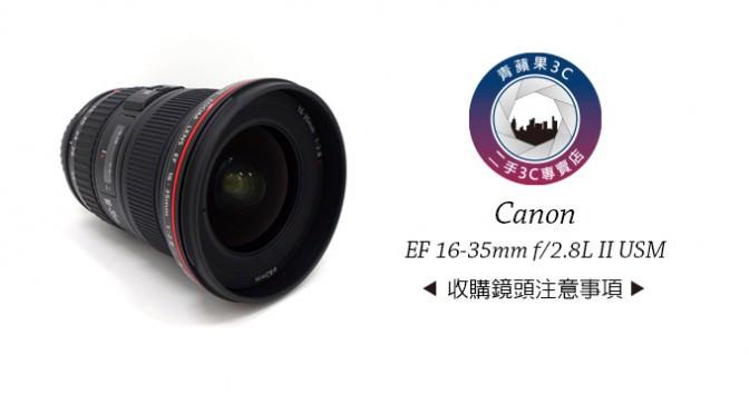 台北收購鏡頭